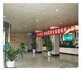 陕西生殖医院医院大厅